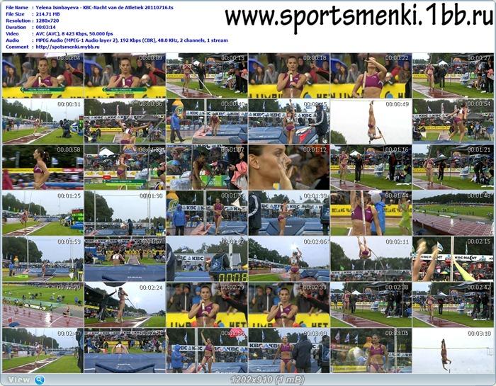 http://i1.imageban.ru/out/2011/07/17/65eca08ac87ec3849e5389bf9119e7dd.jpg