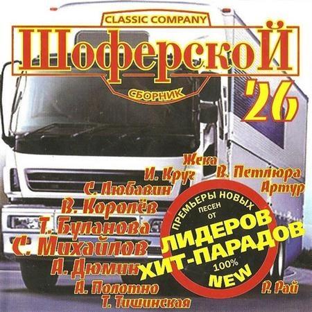 http://i1.imageban.ru/out/2011/07/23/7da41cbaee169dc78ee3f3a4df0d5ed0.jpg