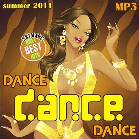 Dance Dance Dance Summer (2011)