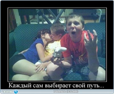http://i1.imageban.ru/out/2011/08/05/c63923c7c307cd174d4fb54985547986.jpg