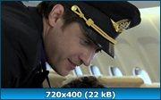 Пилот международных авиалиний (2011) SATRip