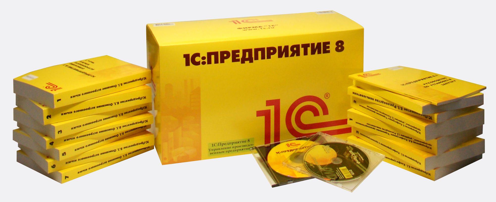 Размер 391,71 MB, Rus, Cracked Состав архива 1С 8.2 Конфигурация