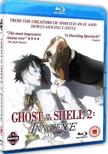 Призрак в доспехах 2: Невинность / Innocence (Movie) [2004 / BDRip] RUS