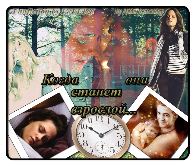 http://i1.imageban.ru/out/2011/08/20/7fdae81a23e2f8f1cfc49e3c5b3bed93.png