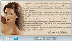 http://i1.imageban.ru/out/2011/08/21/20a7be52eec3901e4559a4b781b91977.jpg