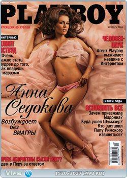 http://i1.imageban.ru/out/2011/08/21/5f02dec8fcc6d0eca022e4fc5d5a0847.jpg