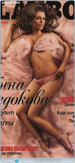 http://i1.imageban.ru/out/2011/08/21/77485756b044902bee76505d44b9cfa7.jpg