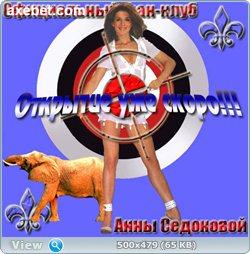 http://i1.imageban.ru/out/2011/08/21/7dab7152fa58e911be13f2d717f813bb.jpg
