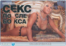 http://i1.imageban.ru/out/2011/08/21/f10f8de4978e63d182e74b38ffdc1b72.jpg