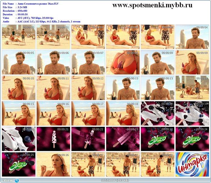 http://i1.imageban.ru/out/2011/08/22/5c0e59ab8fc2758140c2f48d2540f4e5.jpg