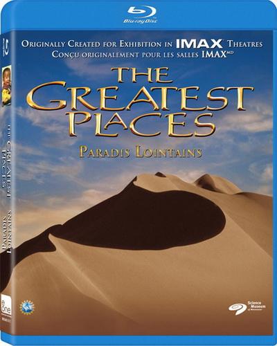 Самые чудесные места / The Greatest Places (1998) Blu-ray + 720p