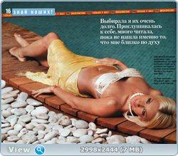 http://i1.imageban.ru/out/2011/08/24/9989ccbb3e20f40bc3f205fe748137c7.jpg