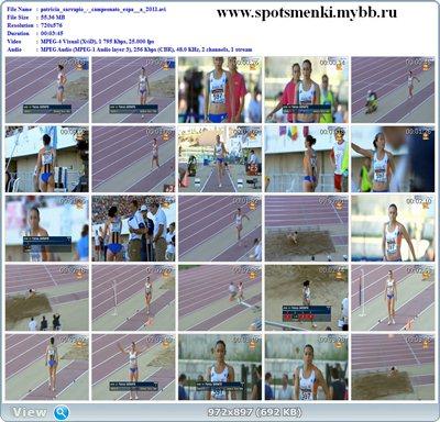 http://i1.imageban.ru/out/2011/08/25/6ccbf10ba2b10cbf678bd49665f6119b.jpg