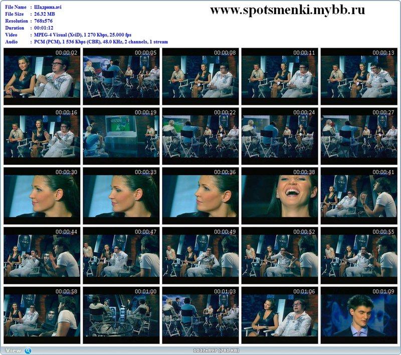 http://i1.imageban.ru/out/2011/08/26/21b08945385c42707146788ed197a2d0.jpg
