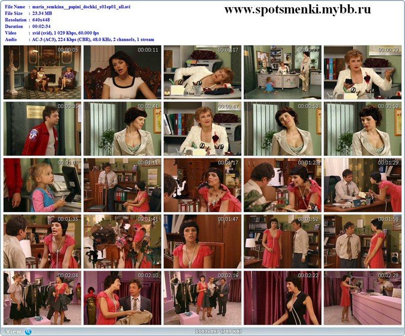 http://i1.imageban.ru/out/2011/08/26/92cab8be0b76da896d4f104acd8b2827.jpg
