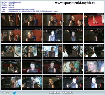 http://i1.imageban.ru/out/2011/08/29/f7f5a355e5e2182a3cf54293424734c9.jpg