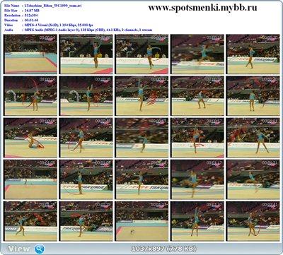 http://i1.imageban.ru/out/2011/08/31/2585aadbfdffeec1c11af3654fa5673d.jpg