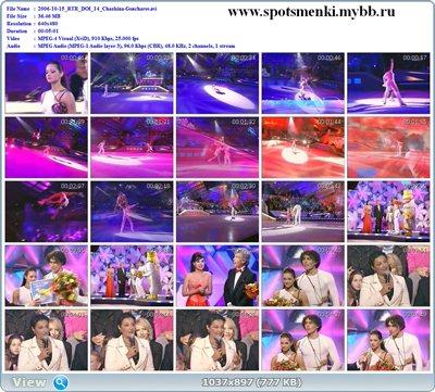http://i1.imageban.ru/out/2011/08/31/43649d0274b86e78494354ca980645d8.jpg