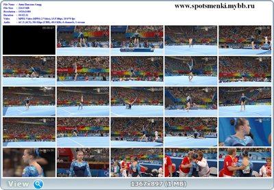 http://i1.imageban.ru/out/2011/08/31/d860262f8c83fe70b64ef0faa3ebf29a.jpg