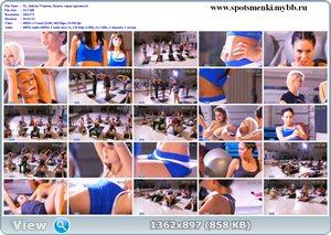 http://i1.imageban.ru/out/2011/09/01/09d909a06354edc597d01c3490917e84.jpg