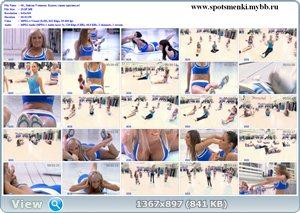 http://i1.imageban.ru/out/2011/09/02/4209e967f4383fae7afad6eca94bc677.jpg