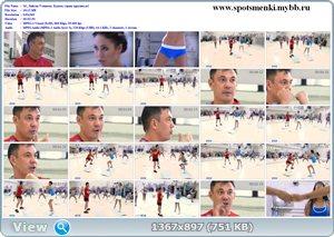 http://i1.imageban.ru/out/2011/09/02/b10c21a0669d9f3450151ee7209e2616.jpg