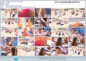 http://i1.imageban.ru/out/2011/09/02/e094b97942b9a4e66f3462b95ecad844.jpg