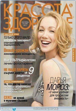 http://i1.imageban.ru/out/2011/09/03/c02f33534f034c7ca26e3ed0170d69e2.jpg