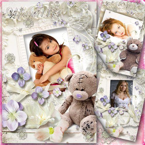 Нежные рамки с цветами для взрослых и детей