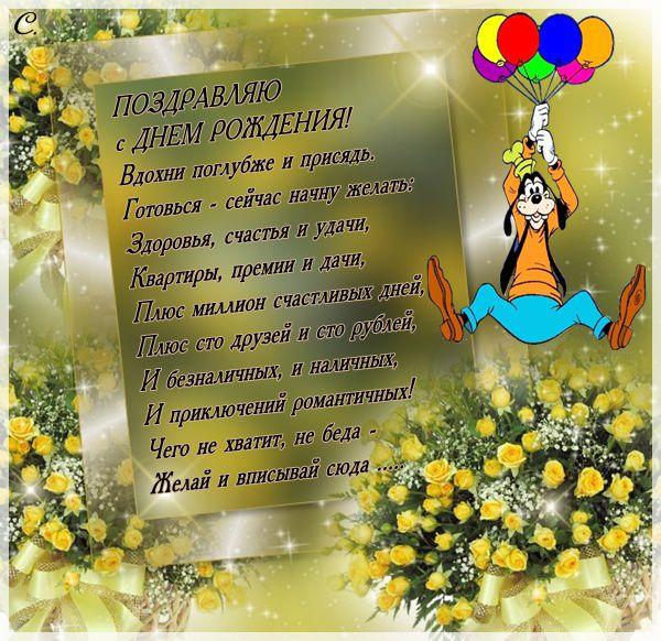 С Днем Рождения, Flaffy! 3410f6ba40f770eb4de935d011597ef6