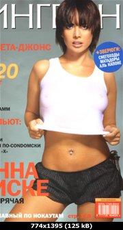 https://i1.imageban.ru/out/2011/09/11/837771494ee99c2f325d04d212a5bb98.jpg
