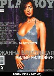 https://i1.imageban.ru/out/2011/09/11/a44a0cd9774d794547dbd05b15024b73.jpg