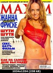 https://i1.imageban.ru/out/2011/09/11/f3cc6bbae78b3542c9b54a79341779a4.jpg