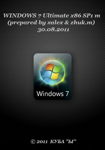 WINDOWS 7 Ultimate x86 SP1 m