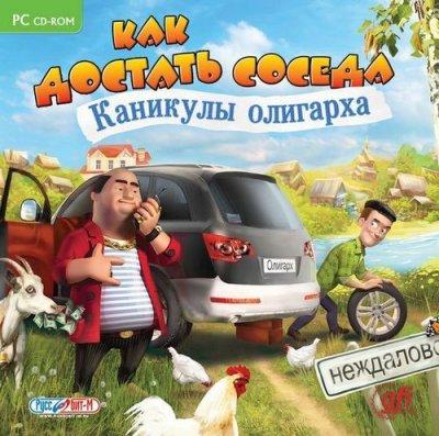 ��� ������� ������. �������� �������� (2011/RUS)