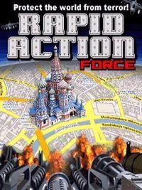 ���� �������� �������� (Rapid Action Force)