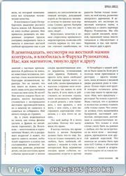 http://i1.imageban.ru/out/2011/09/25/1a461ea7139991f567776cedd432ae62.jpg