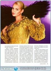 http://i1.imageban.ru/out/2011/09/25/24b50f333934d80aff5cbccb10001e02.jpg