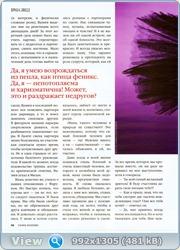 http://i1.imageban.ru/out/2011/09/25/4306fc17d833770a4c47fb3e4b7ab9eb.jpg