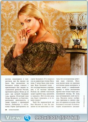 http://i1.imageban.ru/out/2011/09/25/a39e74bcc2dda64cca4e25267a3b3c67.jpg