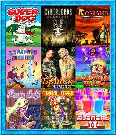 Сборник java-игр для мобильных телефонов v.1/GamePack v.1