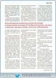 http://i1.imageban.ru/out/2011/09/25/f81a6a1f59e875909c73390427bc45b4.jpg