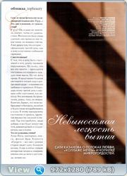 http://i1.imageban.ru/out/2011/09/28/dbdb1d097e6ae6c50f1da89f1b41589f.jpg