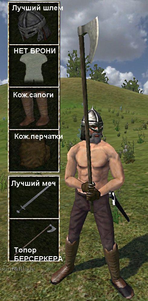 http://i1.imageban.ru/out/2011/09/30/61625bd56b3651de7d5a8996e0f7911d.jpg