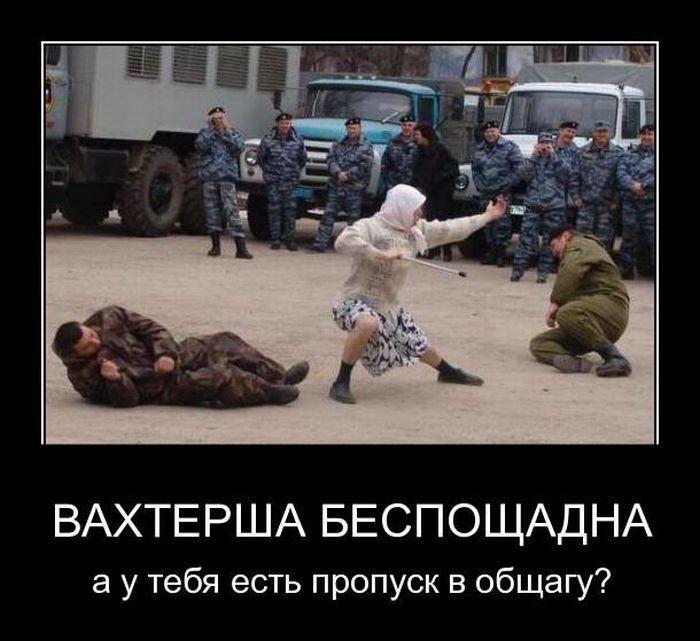 http://i1.imageban.ru/out/2011/10/04/8af92726c6f993ae02968a1c66e85d17.jpg