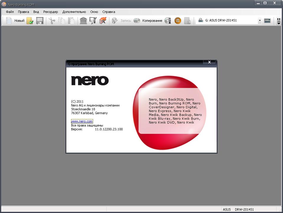 nero express 11 free download