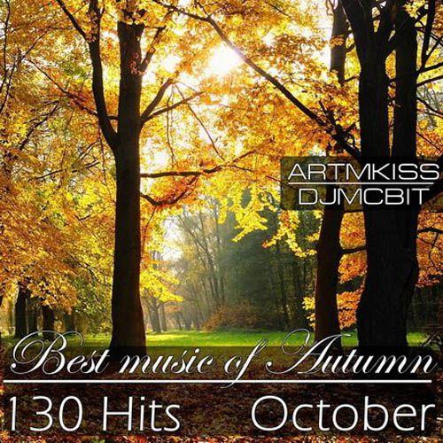 Best music of Autumn (October) (2011)