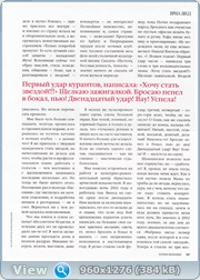 http://i1.imageban.ru/out/2011/11/08/4116ceb7a72538d4e699943e08ac3176.jpg
