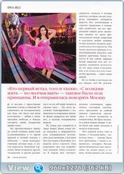 http://i1.imageban.ru/out/2011/11/08/caf3296321dcc986b106ce92570edbe3.jpg