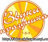 http://i1.imageban.ru/out/2011/11/20/817a5b5a0a8b58a34dee61c258ec9a49.jpg